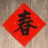85c467431015a1ecba462f48122db365